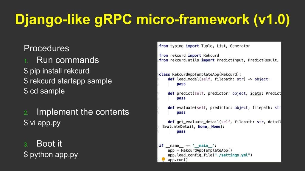 Django-like gRPC micro-framework (v1.0) Procedu...