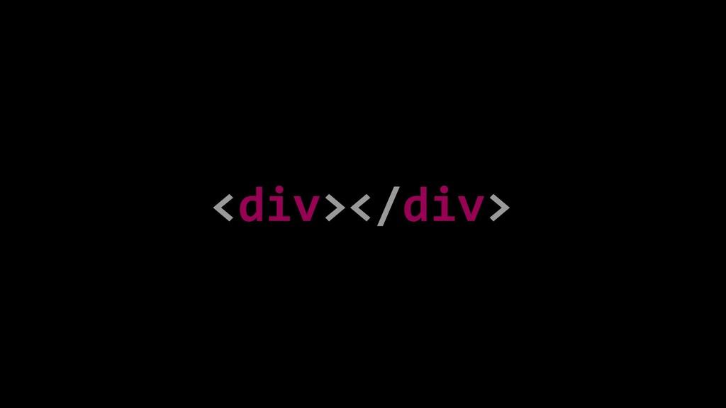 <div></div>