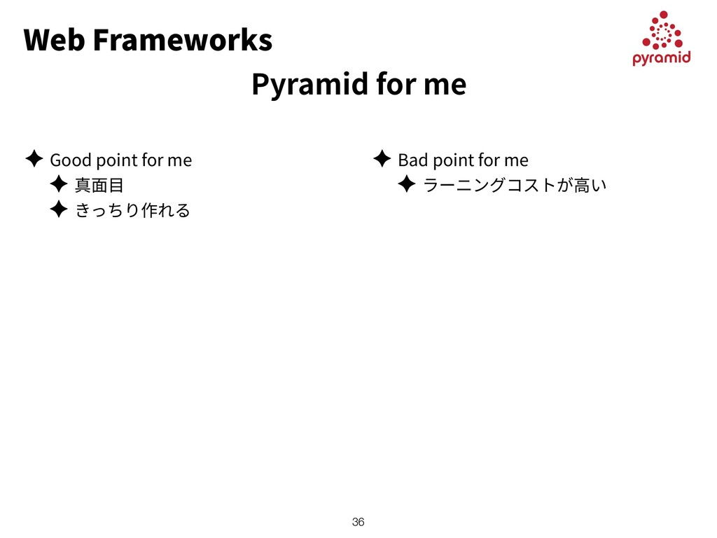 Web Frameworks Pyramid for me ✦ Good point for ...