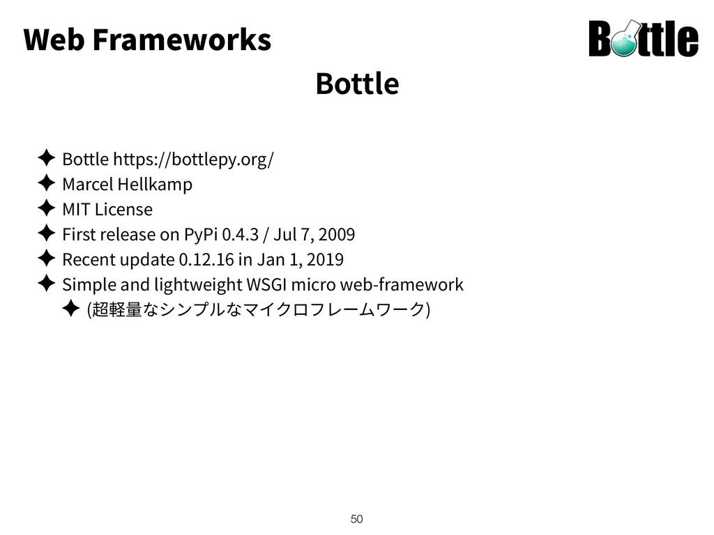 Web Frameworks ✦ Bottle https://bottlepy.org/ ✦...