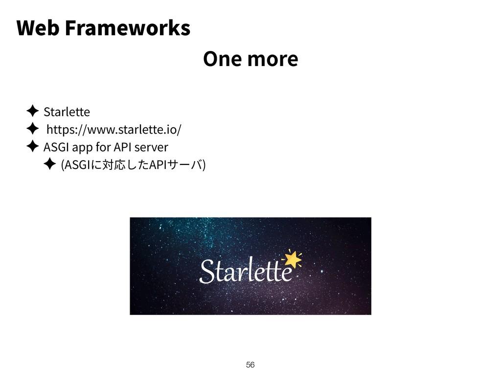 Web Frameworks ✦ Starlette ✦ https://www.starle...
