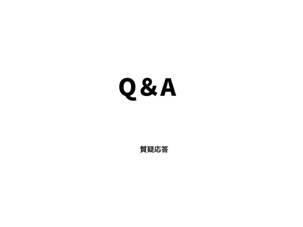 Q A ࣭ٙԠ