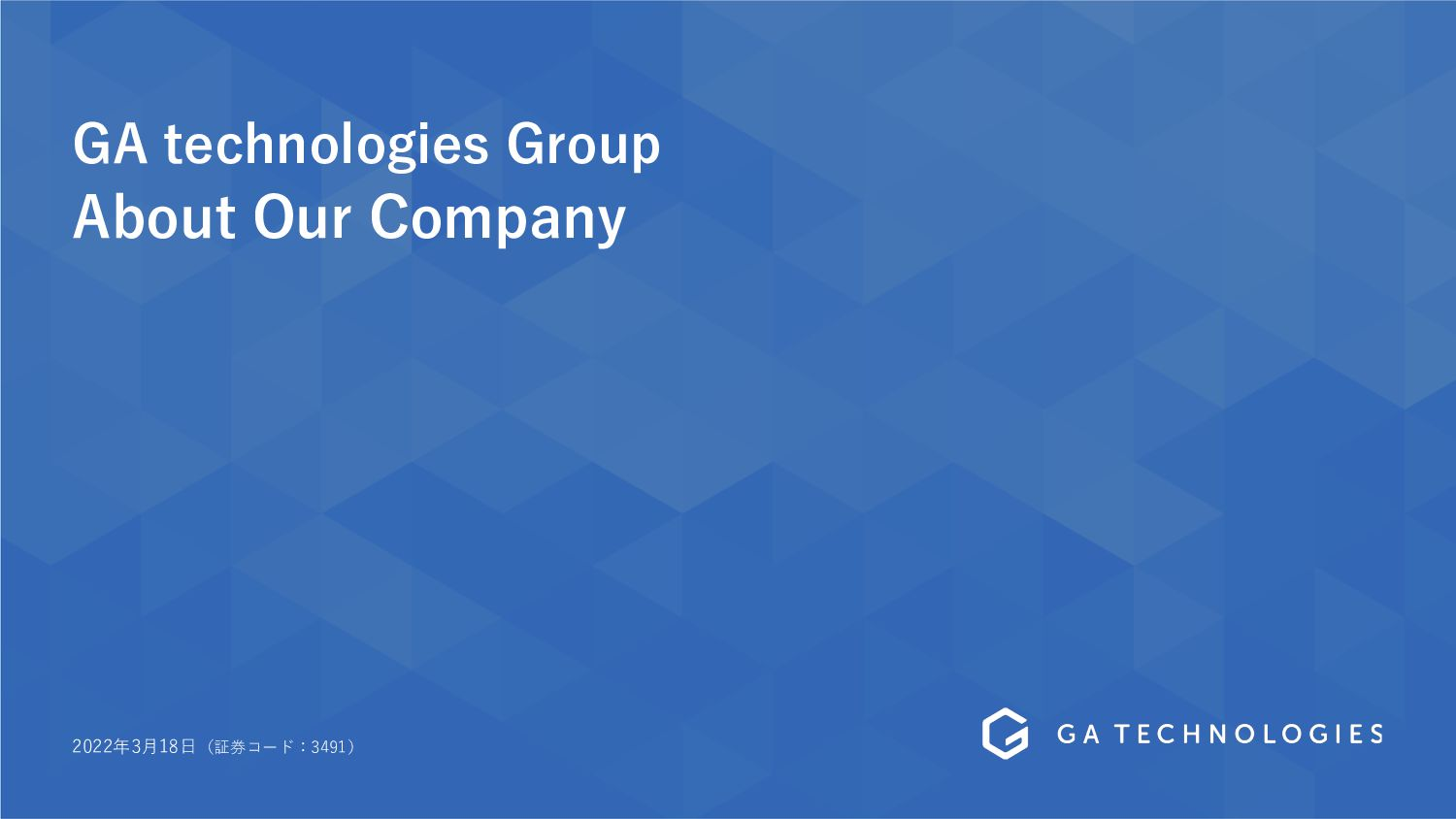 About Our Company 2021.05.07更新 2021 © GA techno...