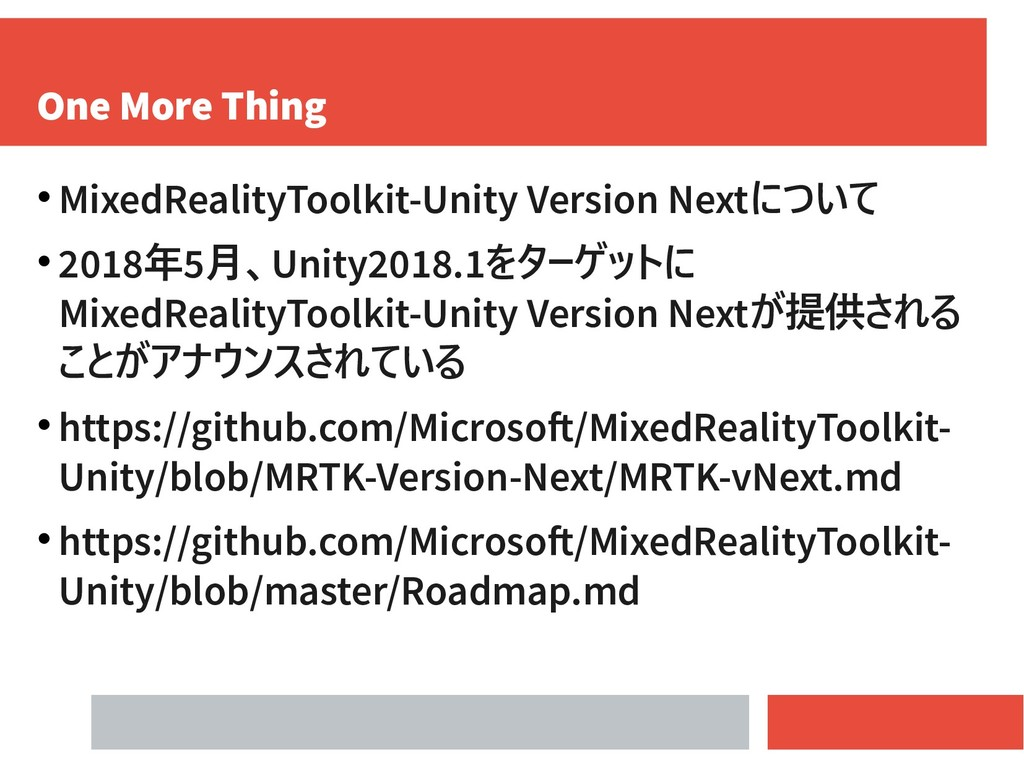 One More Thing  MixedRealityToolkit-Unity Vers...