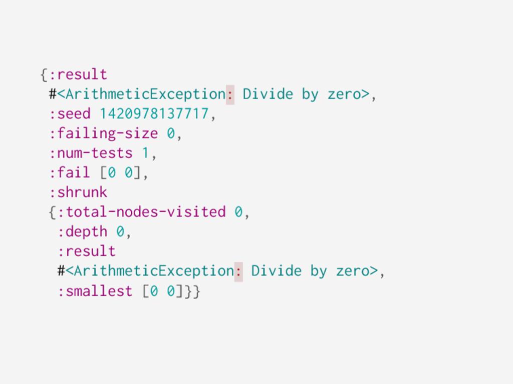 {:result #<ArithmeticException: Divide by zero>...