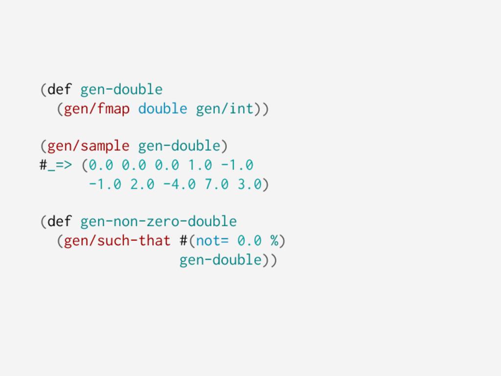 (def gen-double (gen/fmap double gen/int)) (gen...
