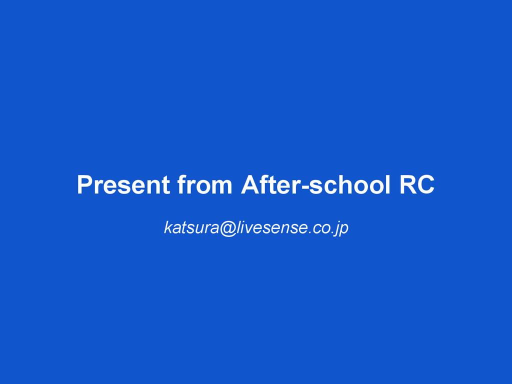 Present from After-school RC katsura@livesense....