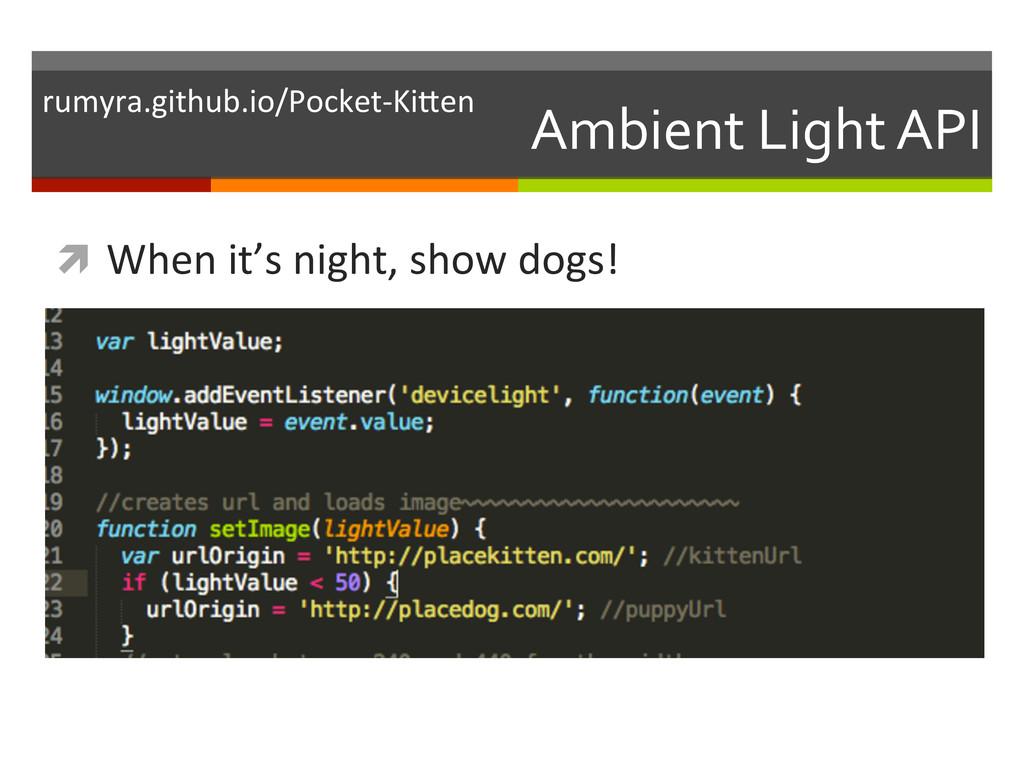 Ambient Light API  ì When it's ...