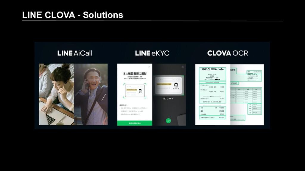 LINE CLOVA - Solutions