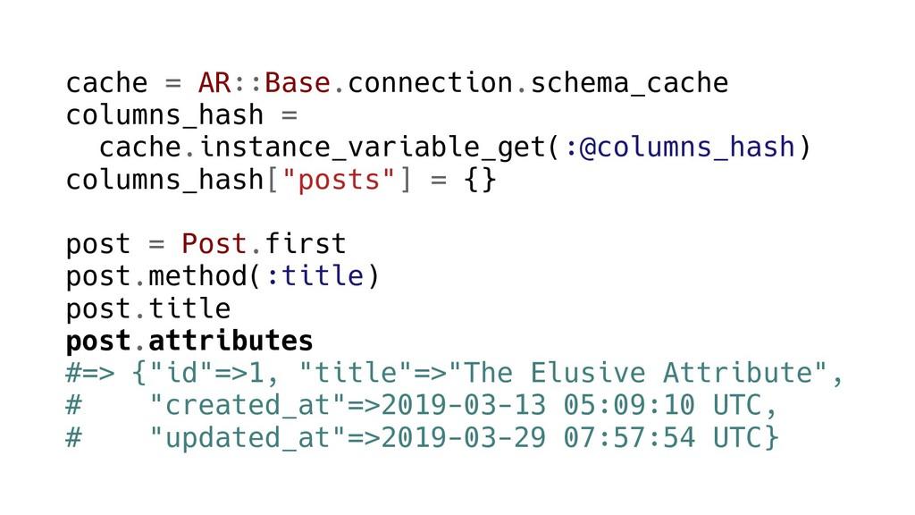 cache = AR::Base.connection.schema_cache column...