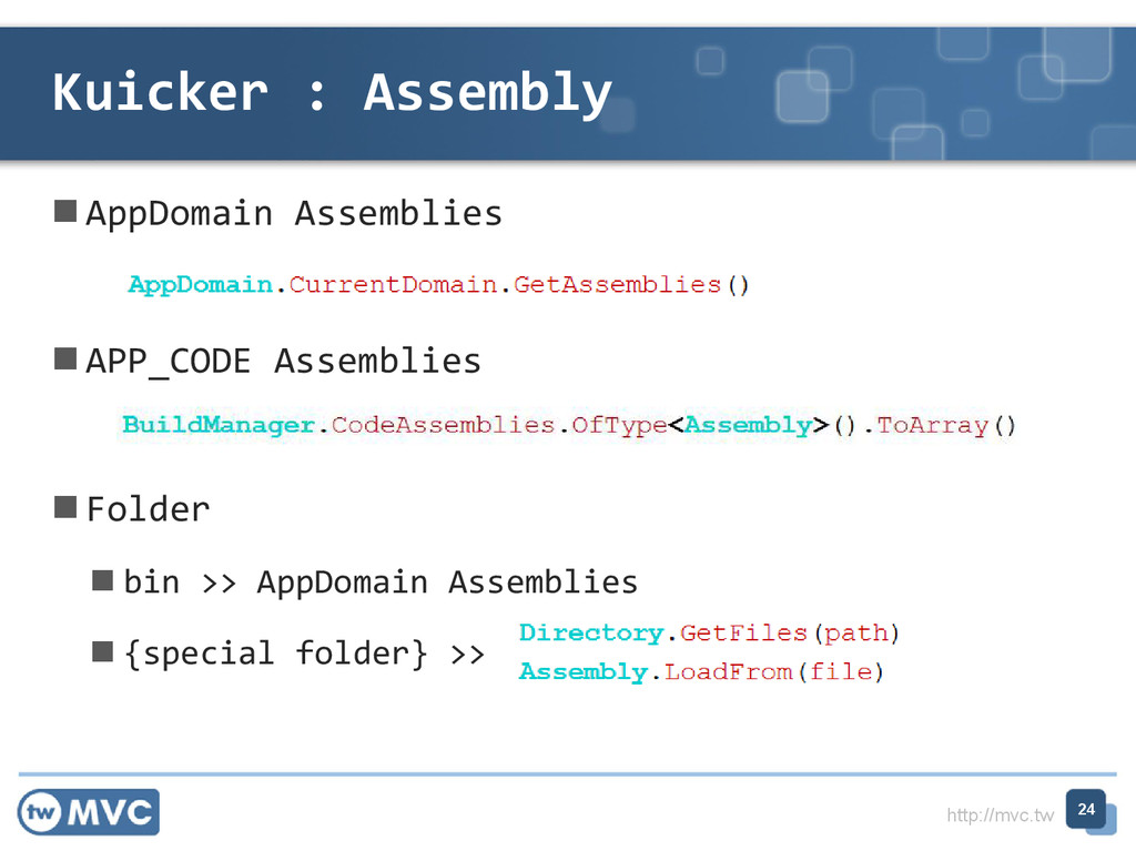 http://mvc.tw  AppDomain Assemblies  APP_CODE...