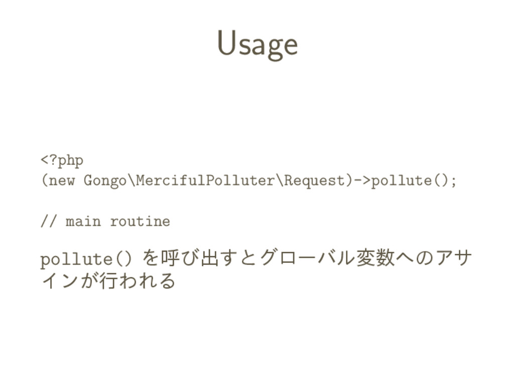 Usage <?php (new Gongo\MercifulPolluter\Request...