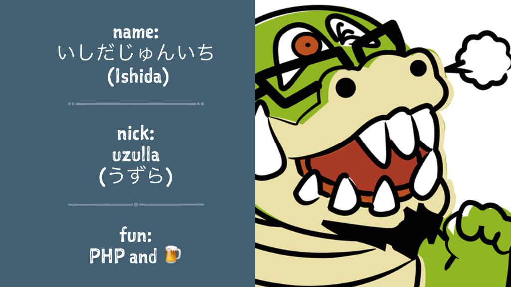 name: ͍ͩ͠͡ΎΜ͍ͪ (Ishida) nick: uzulla (͏ͣΒ) fun:...