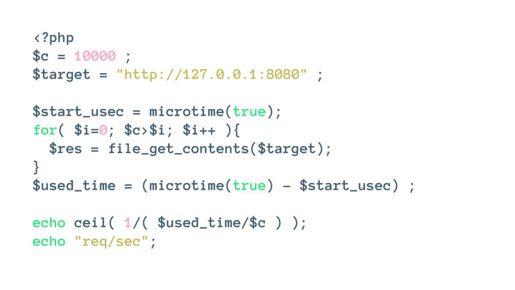 """<?php $c = 10000 ; $target = """"http://127.0.0.1:..."""