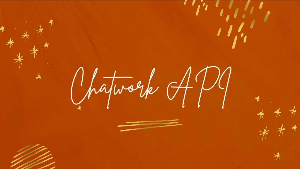Chatwork API