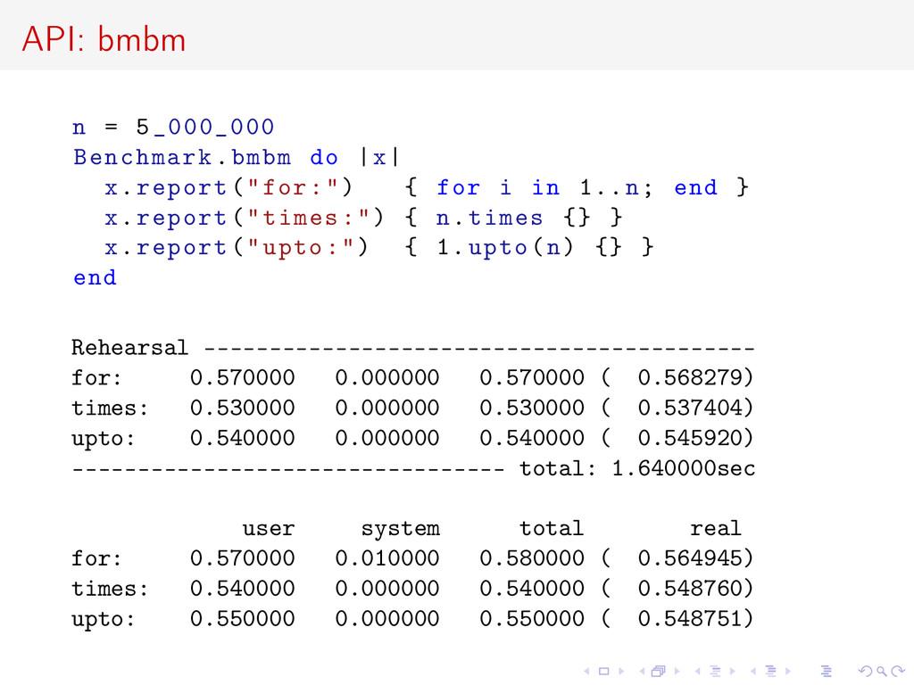 API: bmbm n = 5_000_000 Benchmark.bmbm do  x  x...