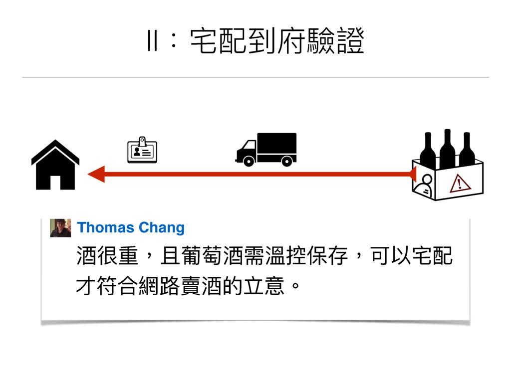 蟸盄᯿牧Ӭ茘苛蟸襑伩矒狒ਂ牧ݢ犥疌蟴 ᒧݳ翕᪠搚蟸ጱ缏牐 Thomas Chang ,,...