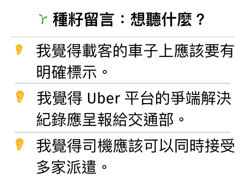3 圵罦ኸ物మ肯Ջ讕牫 1 ౯憽斉ਮጱ敋ৼӤ䛑扗ᥝ磪 ก嘦秂纈牐 1 ౯憽 Uber ଘ...