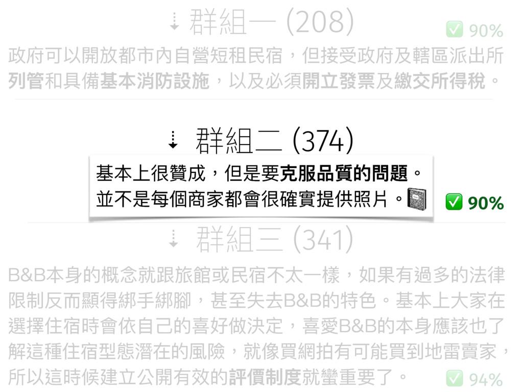 & ᗭ奲Ӟ (208) & ᗭ奲ԫ (374) & ᗭ奲ӣ (341) 硰ݢ犥樄硯᮷૱獉ᛔ籧...
