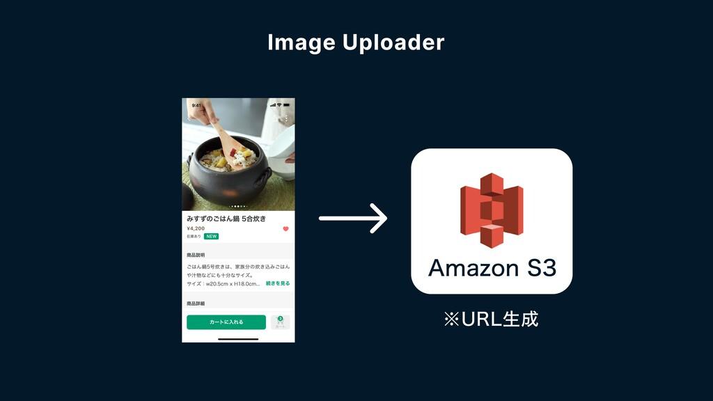Image Uploader ※URL生成 みすずのごはん鍋 5合炊き ¥4,200 在庫あり...