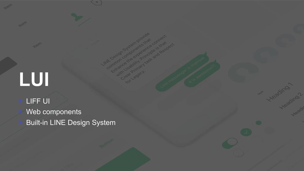 LUI > LIFF UI > Web components > Built-in LINE ...