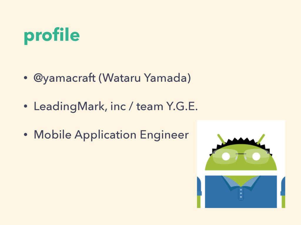profile • @yamacraft (Wataru Yamada) • LeadingMa...