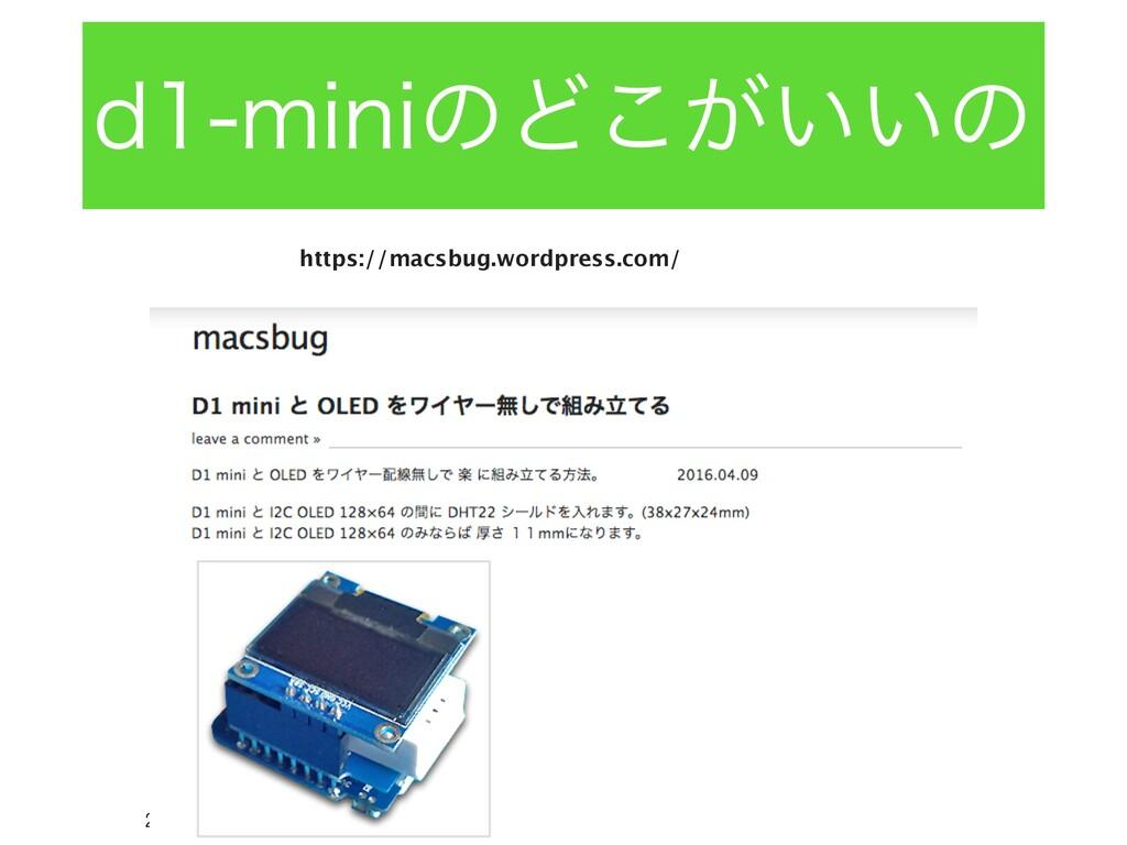 2020/04/16 IoTLT Vol.62 ENJOJͷͲ͕͍͍͜ͷ  https...