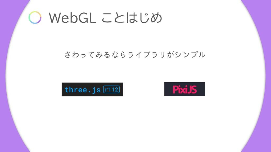 8FC(-͜ͱ͡Ί ͞ΘͬͯΈΔͳΒϥΠϒϥϦ͕γϯϓϧ