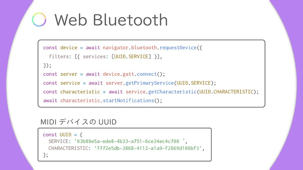8FC#MVFUPPUI const device = await navigator.bl...
