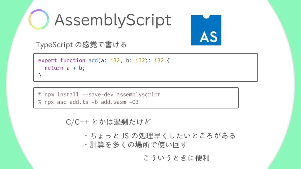 """""""TTFNCMZ4DSJQU export function add(a: i32, b: i..."""