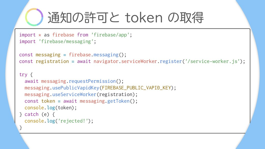 import * as firebase from 'firebase/app'; impor...