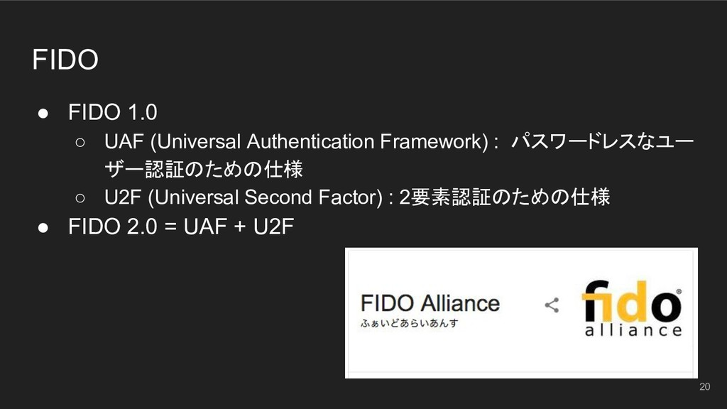 FIDO ● FIDO 1.0 ○ UAF (Universal Authentication...