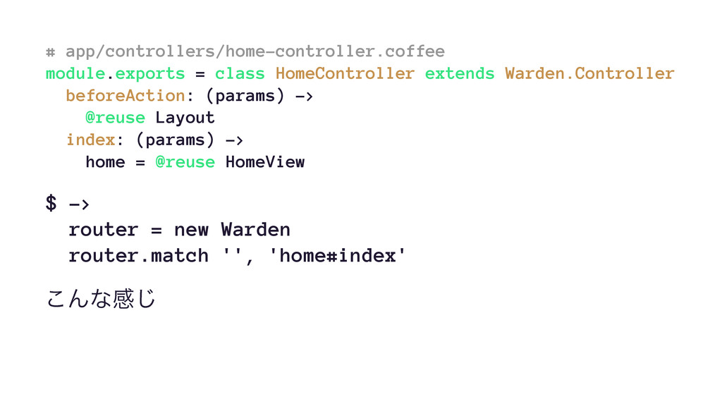 # app/controllers/home-controller.coffee module...