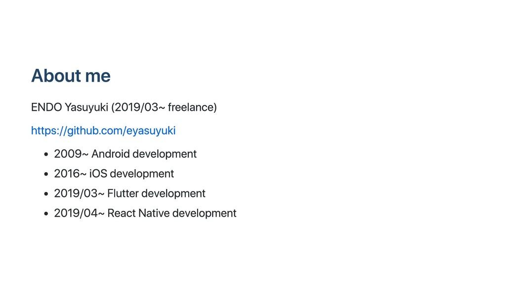 About me ENDO Yasuyuki (2019/03~ freelance) htt...