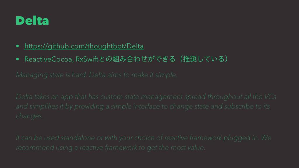 Delta • https://github.com/thoughtbot/Delta • R...