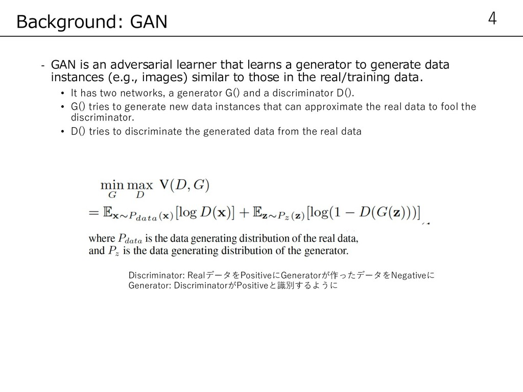 - GAN is an adversarial learner that learns a g...