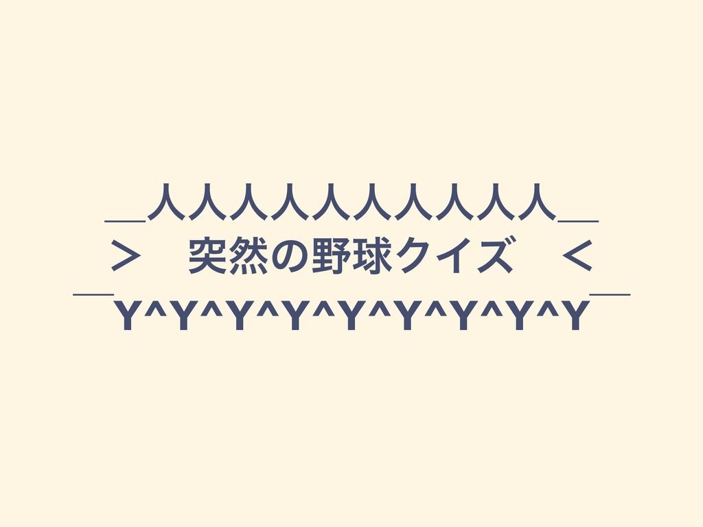 ʊਓਓਓਓਓਓਓਓਓਓʊ 'ɹಥવͷٿΫΠζɹʻ ʉY^Y^Y^Y^Y^Y^Y^Y^Yʉ