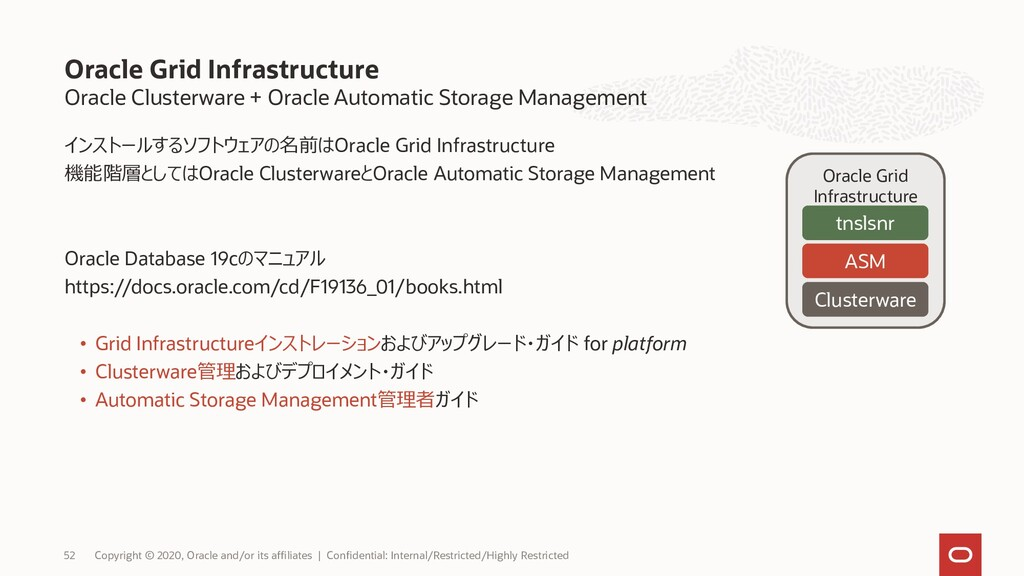 Oracle Grid Infrastructure Oracle Clusterware +...