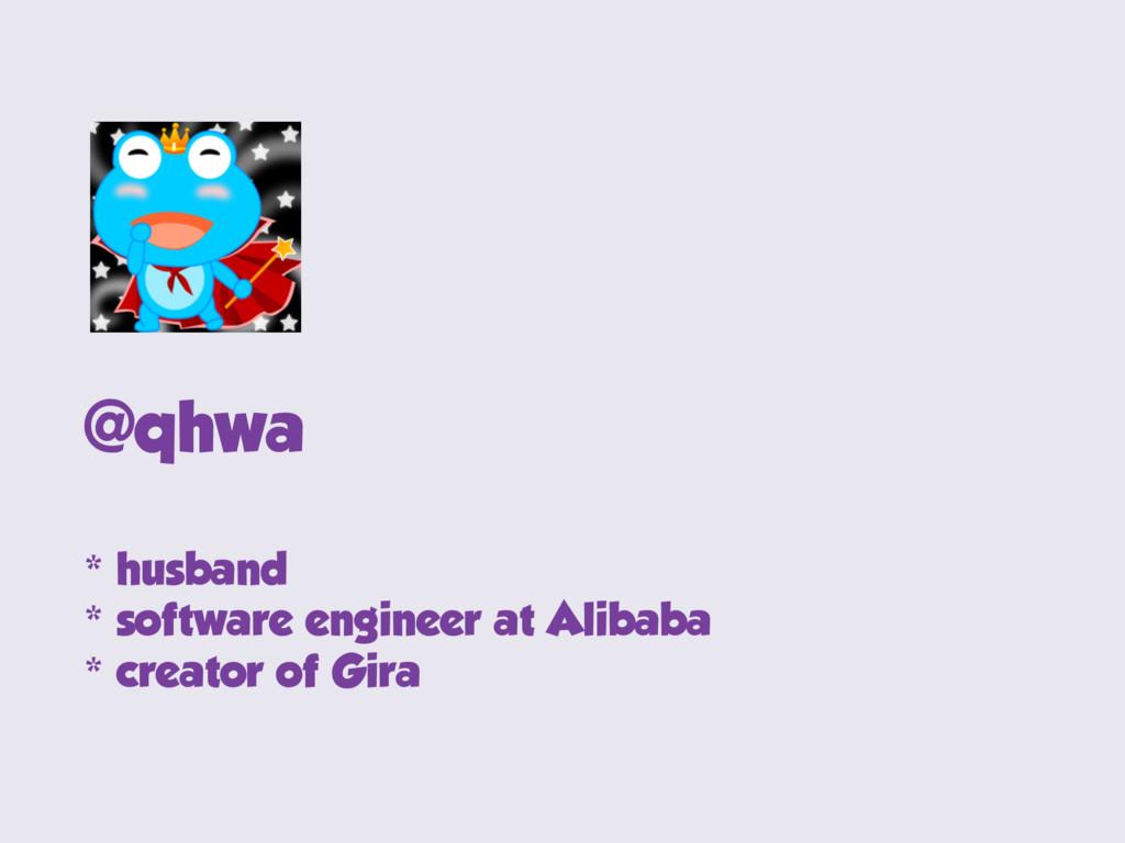 @qhwa * husband * software engineer at Alibaba ...