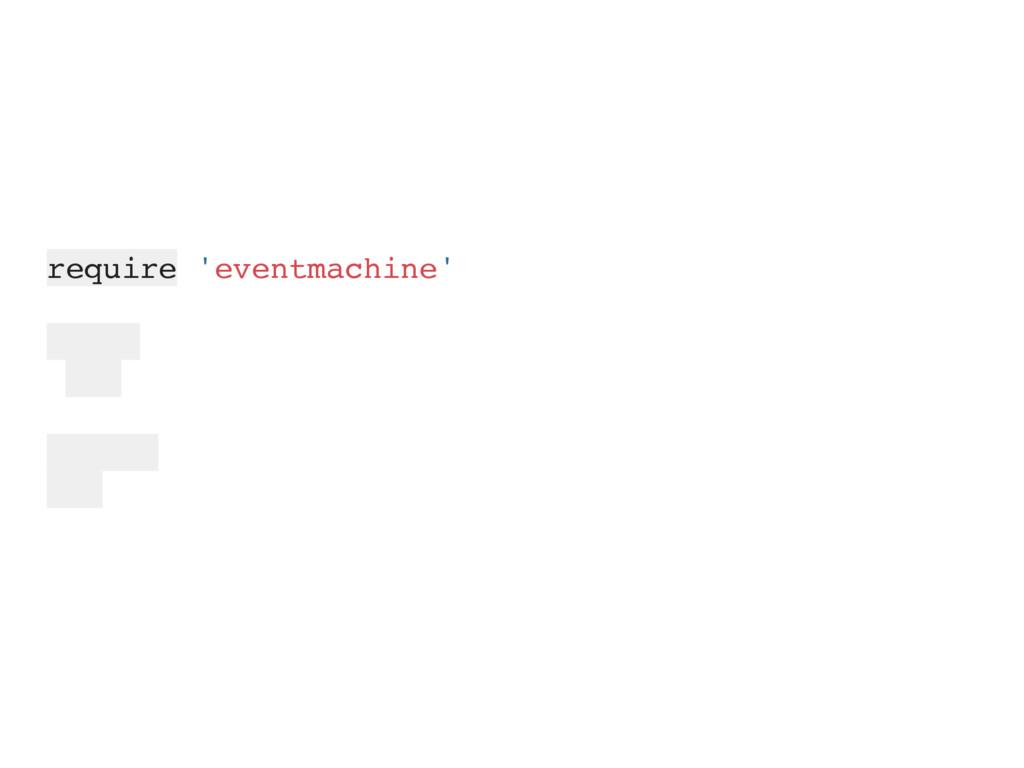 require 'eventmachine'