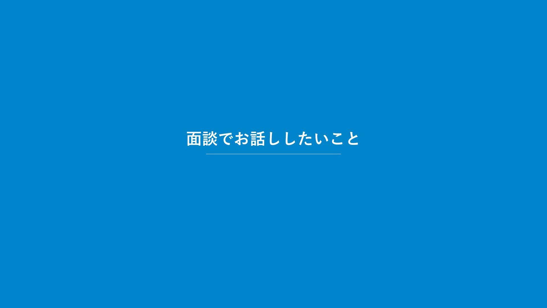 在留資格の種類 入出国在留管理庁:新たな外国人材受入れ(在留資格「特定技能」の創設等) htt...