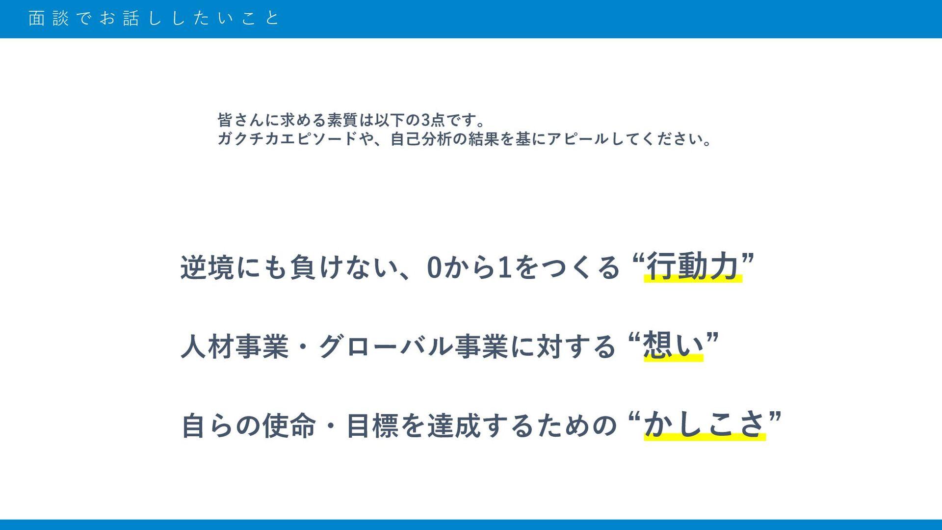 外国人技能実習制度の歴史 1981年 「外国人研修制度」として在留資格に 2010年 出入国管...