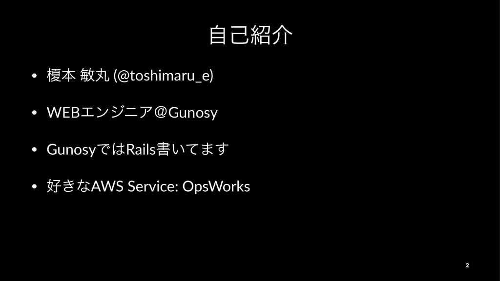 """ࣗݾհ • ӿຊ""""හؙ""""(@toshimaru_e) • WEBΤϯδχΞˏGunosy •..."""