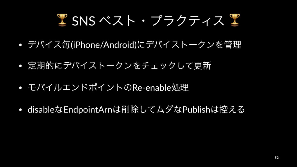 !!SNS!ϕετɾϓϥΫςΟε!! • σόΠεຖ(iPhone/Android)ʹσόΠε...