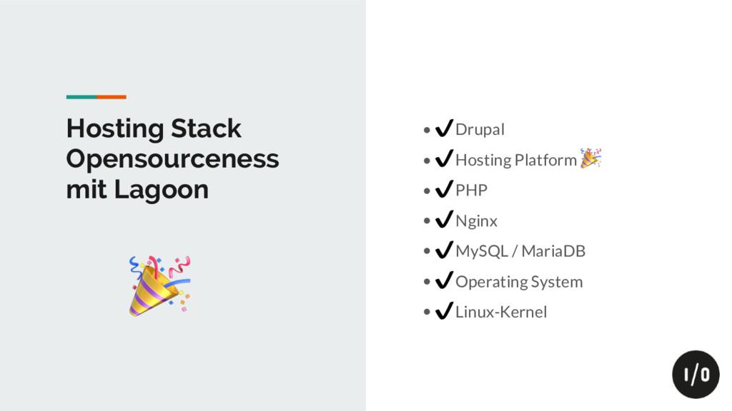 Hosting Stack Opensourceness mit Lagoon • ✔ Dru...