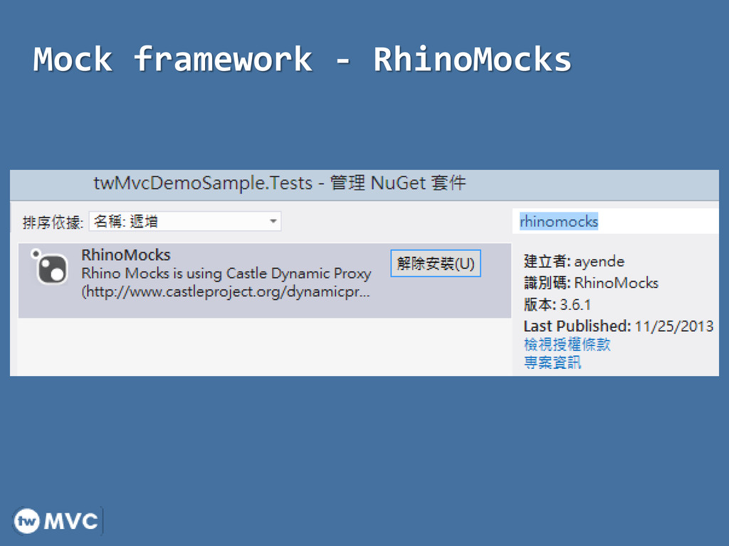 Mock framework - RhinoMocks