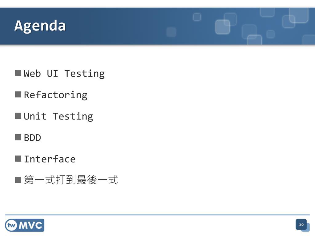  Web UI Testing  Refactoring  Unit Testing ...