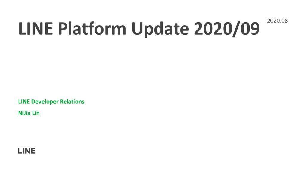 LINE Platform Update 2020/09 LINE Developer Rel...