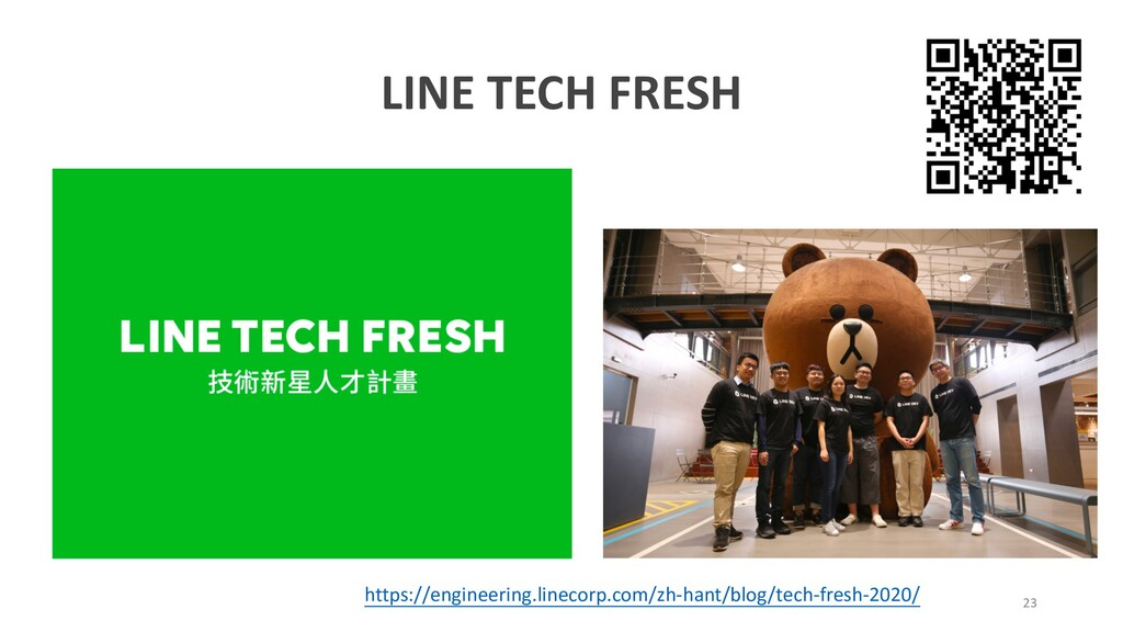 LINE TECH FRESH https://engineering.linecorp.co...