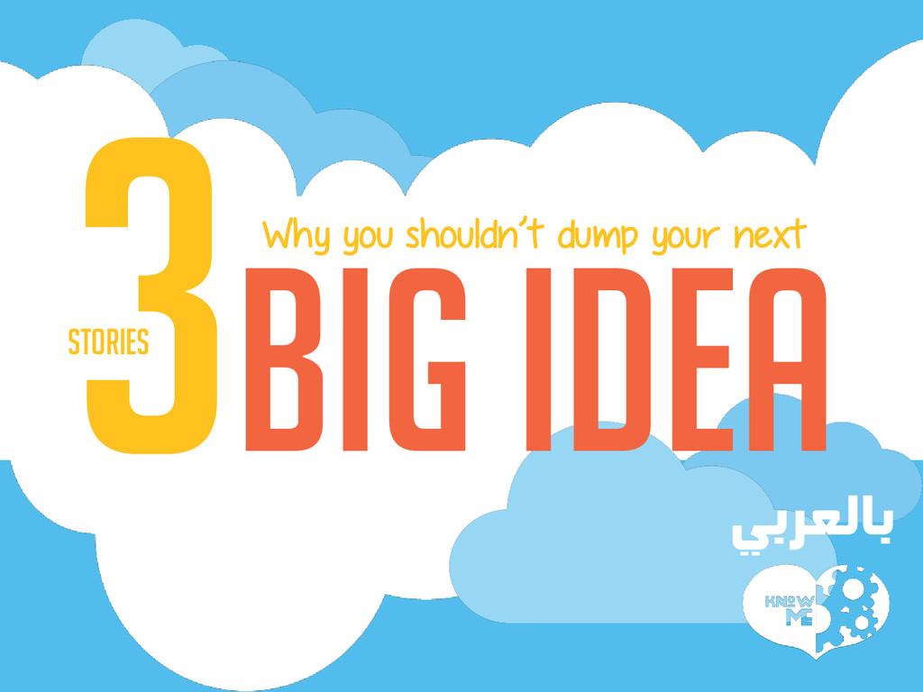stories big Idea Why you shouldn't dump your ne...